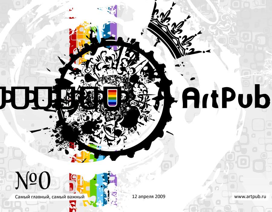 artpub_0_artcover_900