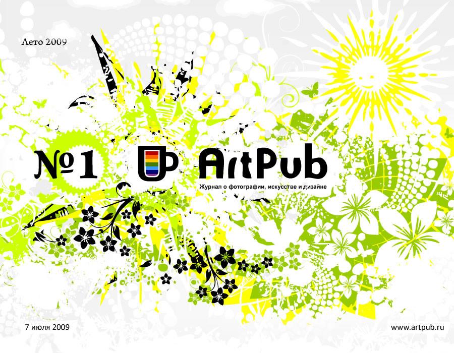 artpub_1_artcover_900